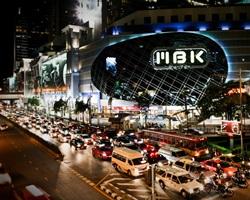 Ma Boon Khrong Center (MBK Mall)