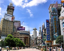 Jalan Nanjing