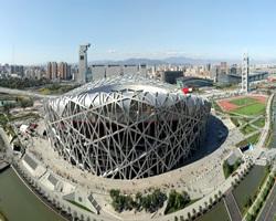 Olympic Stadium Beijing