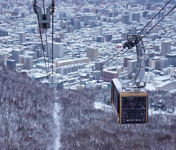 Japan Hokkaido Sapporo